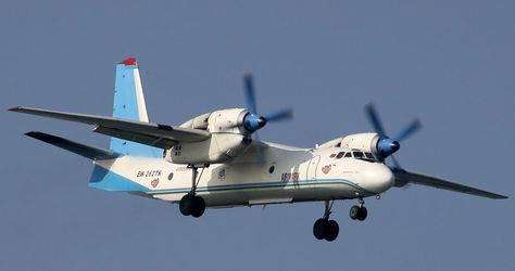 Aeronave militar de la India desaparece con 29 personas