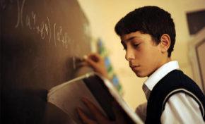 Bolivia y la UNESCO aplican diagnóstico de los aprendizajes a nivel nacional