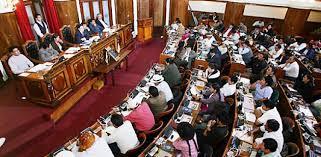El MAS decide archivar el proyecto de ley de información