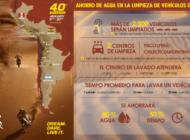 Rally Dakar 2018: Karcher lavará 2.300 vehículos con sistema de limpieza ecológico